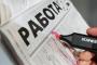 Литовский психолог предложил отказаться от выплаты пособий безработным