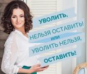 Работодателям в Азербайджане запретили увольнять сотрудников
